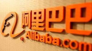 阿里巴巴否认借壳香港上市-搜狐IT
