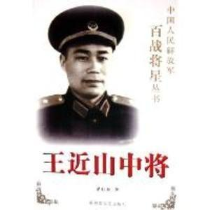 毛泽东如何治理官员好色
