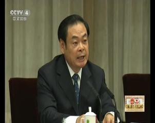 王儒林谈山西反腐