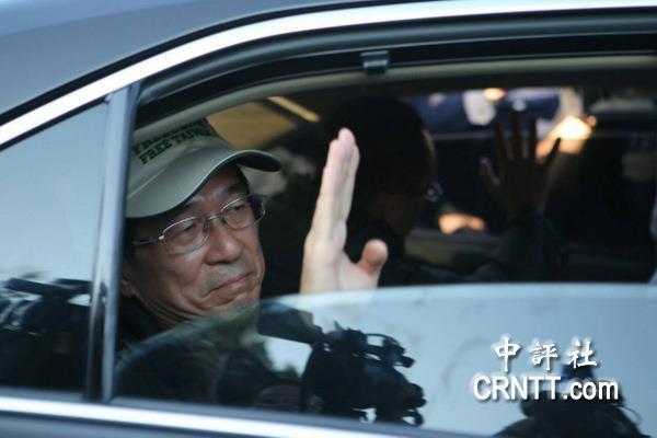 陈水扁想出席感恩餐会被拒?台中监狱:无可奉告