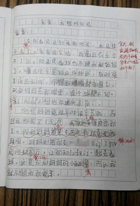 中国好作文_中国好声音最近有没有什么活动