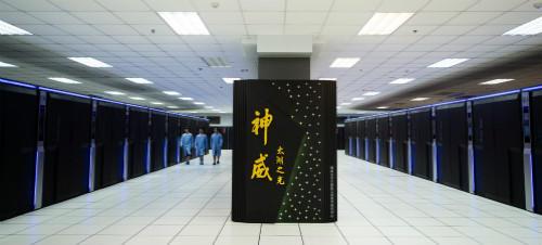 中国超算能力全球领先 美国担忧其安全受挑战