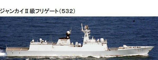 中俄4艘军舰同日逼近日本 中国北上俄方东进