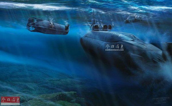 美军核潜艇同一艘补给船相撞 装有巡航导弹