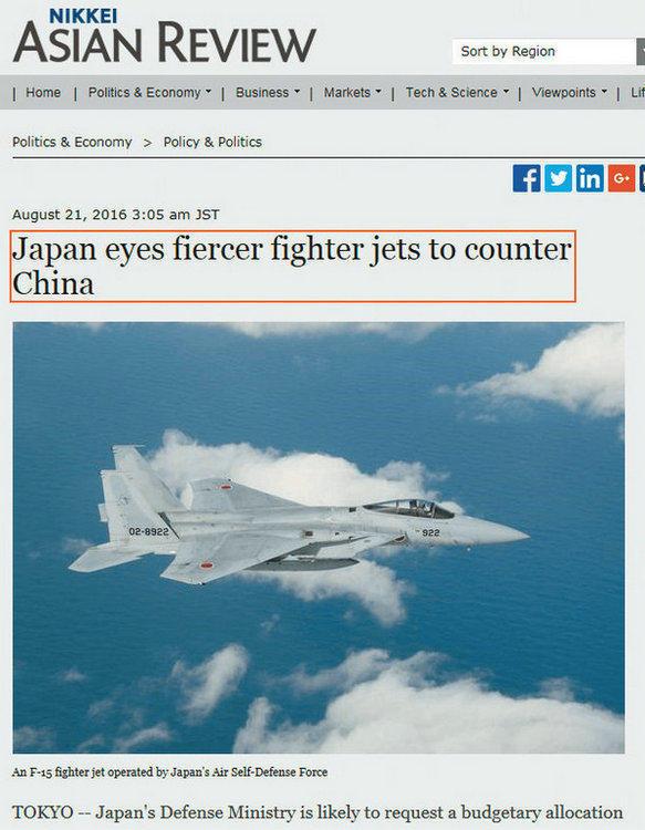 日本自卫队赴南海 驻日大使:或有军事对抗可能
