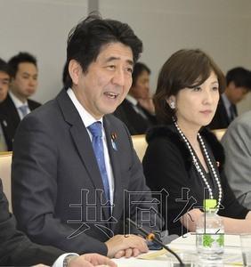 安倍和稻田一唱一和批评中国 日本女性成炮灰?