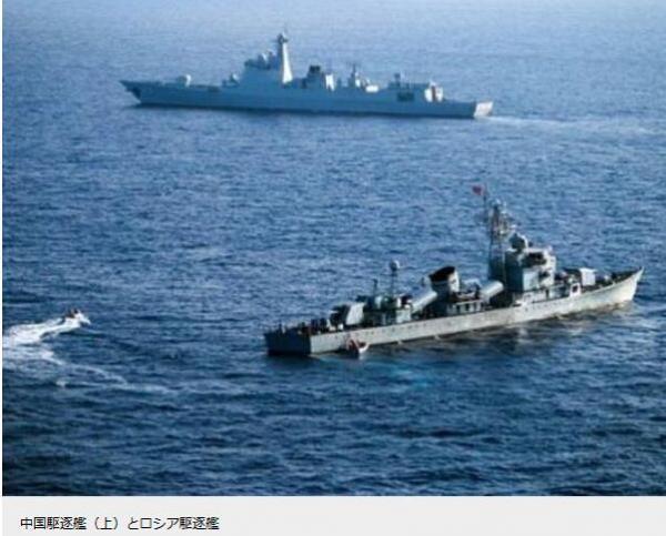 日本学者称中俄联演以日本为假想敌 依据是这个