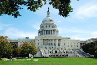 白宫下密令禁言:美军高官谈中美禁用大国角力