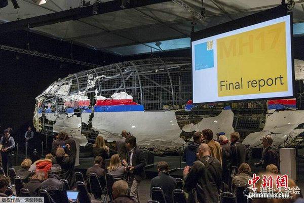 五国调查称击落MH17导弹来自俄罗斯 俄方回应
