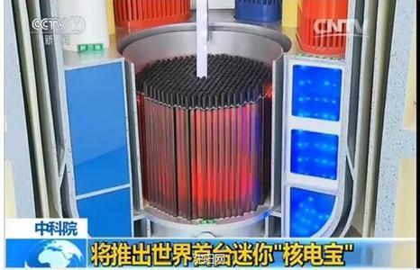 港媒:中国要在南海建核电宝 部分由军方出资