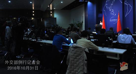 中方就菲渔民重返黄岩岛开条件?外交部回应