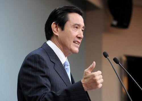 """民进党""""党鞭""""申请羁押马英九 遭地方法院驳回"""