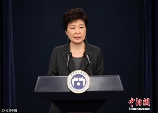 朴槿惠律师请求检方推迟调查 检方:可延至17日