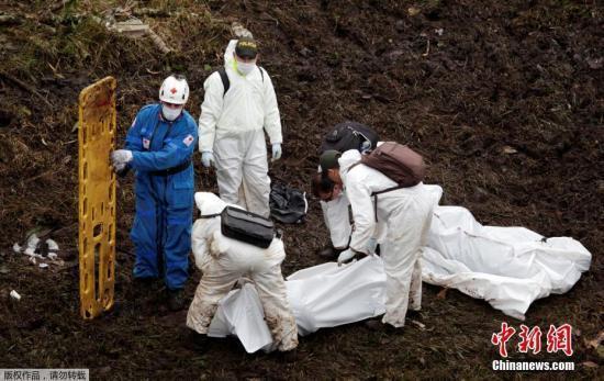 哥伦比亚坠机事故遇难人数下调至71人 4人未登机