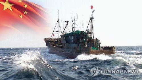 韩媒:韩海警用480吨拖船对付中国渔船 海军协助