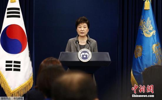 韩国三大在野党发起总统弹劾案 民众继续抗议游行
