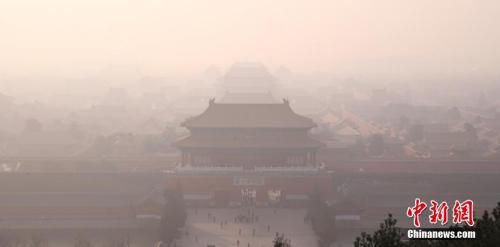 """大范围雾霾今迎最严重时段 """"霾区""""扩至11省市"""