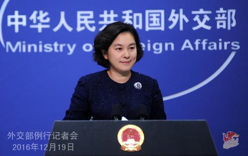 美国无人潜航器在南海监视中国?外交部回应