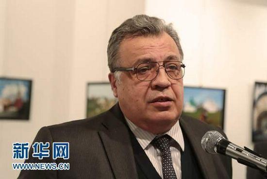 普京:杀害俄驻土大使系意图中断两国关系