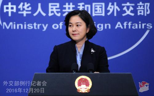 中方曾拆解研究美国无人潜航器?外交部回应