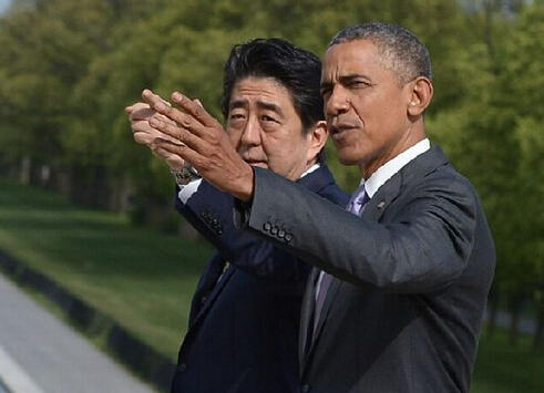 奥巴马与安倍最后一次会谈 提中国航母与钓鱼岛