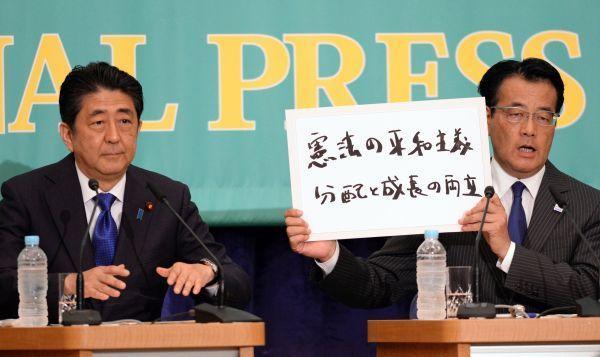 美媒:日本对抗中国意识鲜明 不再把中国当机遇 2017/01/01 08:28 搜狐军事
