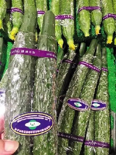 央视曝光:超市里用胶带捆绑的蔬菜甲醛超标10倍