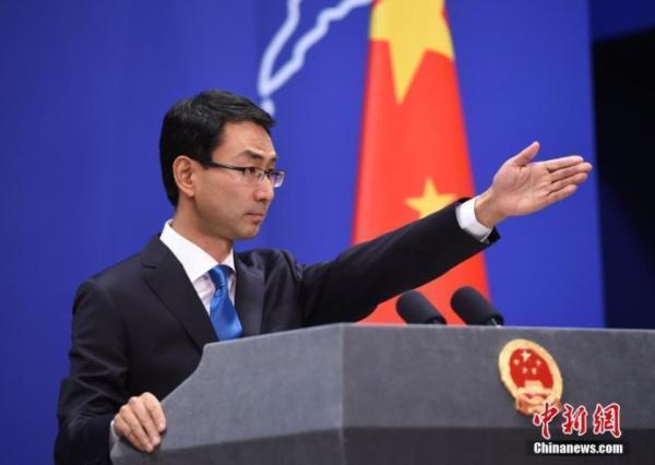 特朗普发帖谈朝核问题呛中国 外交部回应