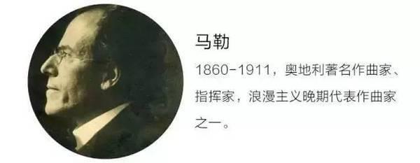 """《两只老虎》从小唱 竟是30年前""""国歌""""同款?"""