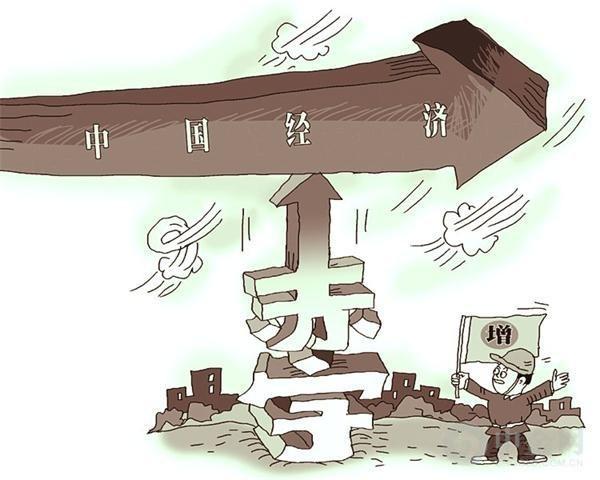 媒体:财政赤字超预算6000多亿 需要更多说明