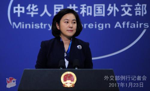 中国就台海问题对特朗普提要求:必须坚守一件事