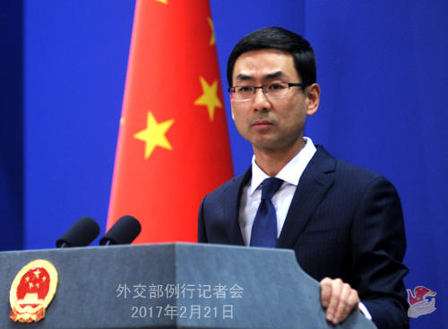 中方是否认为美航母进南海是蓄意挑衅?外交部回应