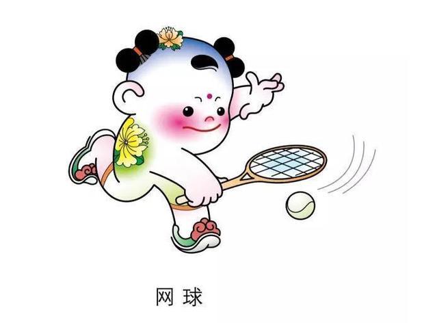 """天津全运会吉祥物发布 快来看""""津娃""""的竞赛项目造型"""