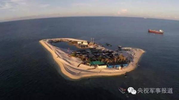美智库献计摧毁南海岛礁:最终还是为美军搂钱