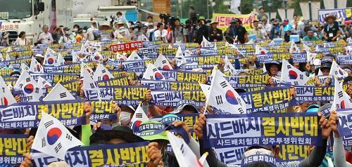 美国在韩部署萨德遭中国反对 美媒:韩面临噩梦