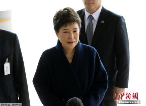 韩国检察总长:决定申请对朴槿惠的拘捕令