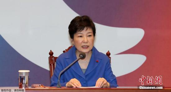 韩检方决定提请批捕朴槿惠 若罪名成立或被判重刑
