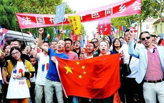 中国公民被法国警察枪杀 家属:未警告就开枪