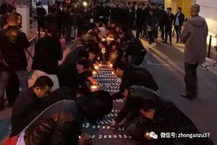 居法华侨在家遭警察枪击身亡 华人抗议35人被捕