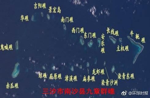 菲律宾渔民称在九章群礁遭中国海警驱赶