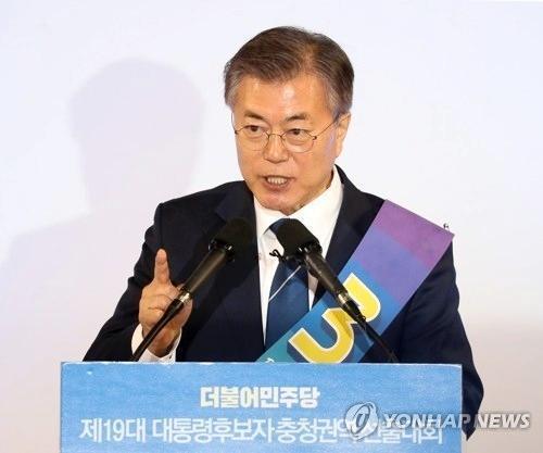 决战:韩国大选迎最终投票 下任总统花落谁家?
