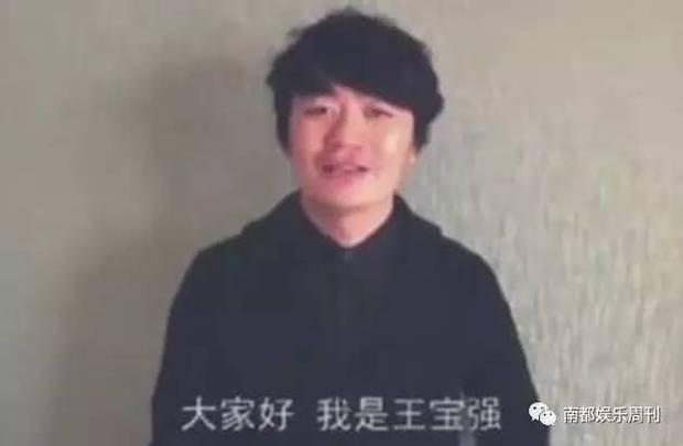 网曝宋喆卷王宝强广告费 网友:又抢老婆又捞钱