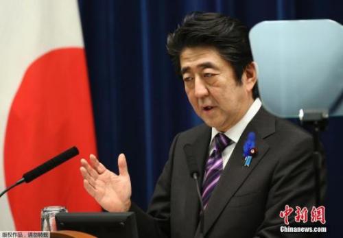 立场转变?安倍:愿积极探讨日本加入亚投行
