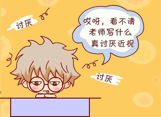 """著名教育学者熊丙奇谈青少年视力保护:""""减负+监管""""才能标本兼治"""