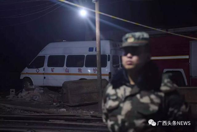 痛心!广西南丹矿难事故终止施救,11名受困者已无生还可能