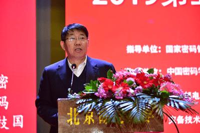 国家密码局徐汉良副局长致辞