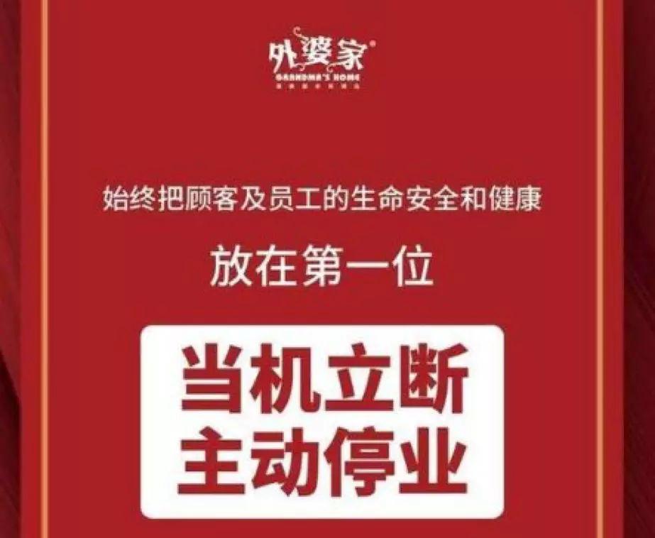 武汉疫情后,这10大行业将爆发增长!