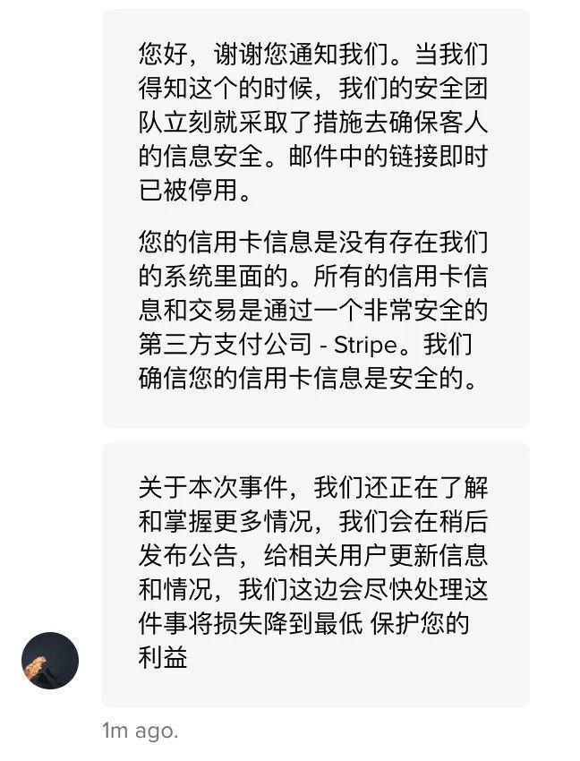 中餐外卖平台Chowbus80万条用户信息被泄露 7月完成了 A 轮 3300 万美元的融资