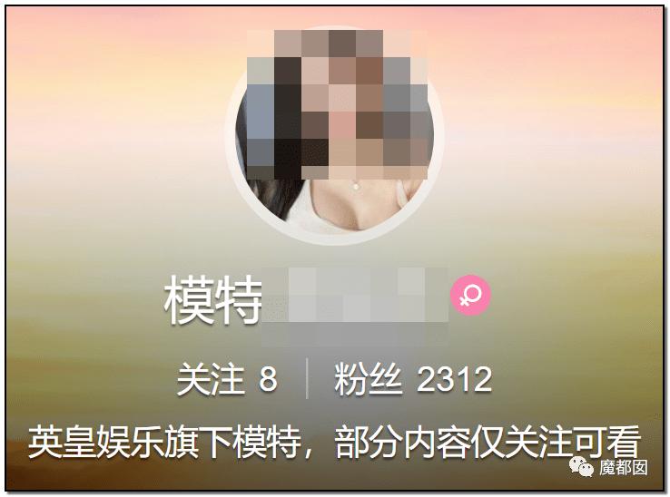 图片[4]-网曝女大学生卖淫日记发布网络-福利巴士