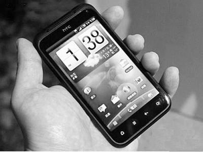 最老的手机_最老的手机牌子有哪些